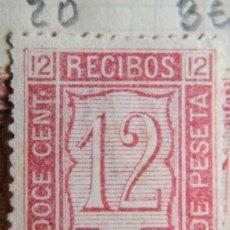 Sellos: SELLO FISCAL RECIBOS AMADEO I 1874, 12 CÉNTIMOS Nº20 (2). Lote 156973558