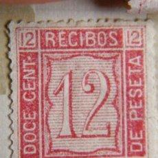 Sellos: SELLO FISCAL RECIBOS AMADEO I 1874, 12 CÉNTIMOS Nº20 (3). Lote 156973562