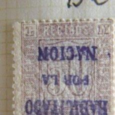 Sellos: SELLO FISCAL RECIBOS GOBIERNO PROVISIONAL 1868, 50 CÉNTIMOS CON SOBRECARGA INVERSA. Lote 156973860
