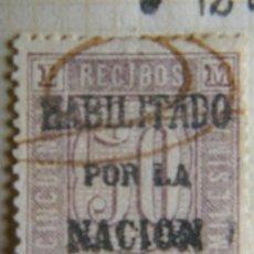 Sellos: SELLO FISCAL RECIBOS GOBIERNO PROVISIONAL 1868, 50 CÉNTIMOS CON SOBRECARGA. Lote 156973864