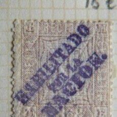 Sellos: SELLO FISCAL RECIBOS GOBIERNO PROVISIONAL 1868, 50 CÉNTIMOS CON SOBRECARGA DIAGONAL. Lote 156973868