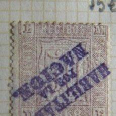 Sellos: SELLO FISCAL RECIBOS GOBIERNO PROVISIONAL 1868, 50 CÉNTIMOS CON SOBRECARGA DIAGONAL INVERSA. Lote 156973872