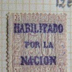 Sellos: SELLO FISCAL RECIBOS GOBIERNO PROVISIONAL 1868, 50 CÉNTIMOS CON SOBRECARGA (2). Lote 156973916