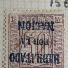 Sellos: SELLO FISCAL RECIBOS GOBIERNO PROVISIONAL 1869, 50 CÉNTIMOS CON SOBRECARGA INVERSA. Lote 156973920