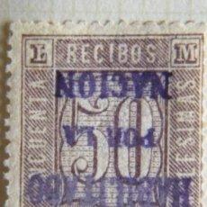Sellos: SELLO FISCAL RECIBOS GOBIERNO PROVISIONAL 1869, 50 CÉNTIMOS CON SOBRECARGA INVERSA (2). Lote 156973924