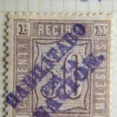 Sellos: SELLO FISCAL RECIBOS GOBIERNO PROVISIONAL 1869, 50 CÉNTIMOS CON SOBRECARGA DIAGONAL. Lote 156973932