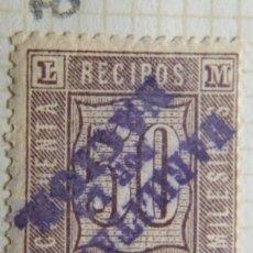 Sellos: SELLO FISCAL RECIBOS GOBIERNO PROVISIONAL 1869, 50 CÉNTIMOS CON SOBRECARGA DIAGONAL INVERSA. Lote 156973936