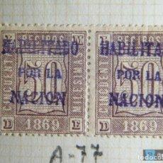 Sellos: PAREJA SELLO FISCAL RECIBOS GOBIERNO PROVISIONAL 1869, 50 CÉNTIMOS CON SOBRECARGA. Lote 156973940