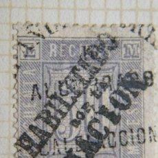 Sellos: SELLO FISCAL RECIBOS GOBIERNO PROVISIONAL 1870, 50 CÉNTIMOS CON SOBRECARGA DIAGONAL. Lote 156973944