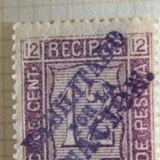 Sellos: SELLO FISCAL RECIBOS AMADEO I 1872, 12 CÉNTIMOS CON SOBRECARGA DIAGONAL. Lote 156973952