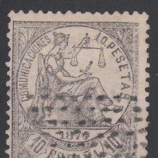 Sellos: 1874 EDIFIL Nº 152, DICTAMEN COMEX. 10 PTS NEGRO. . Lote 157276014