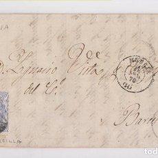 Sellos: CARTA ENTERA. MURCIA. MATRONA. 1870. Lote 158805934