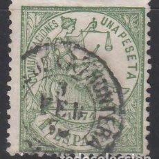 Sellos: ESPAÑA, 1874 EDIFIL Nº 150. Lote 159306190