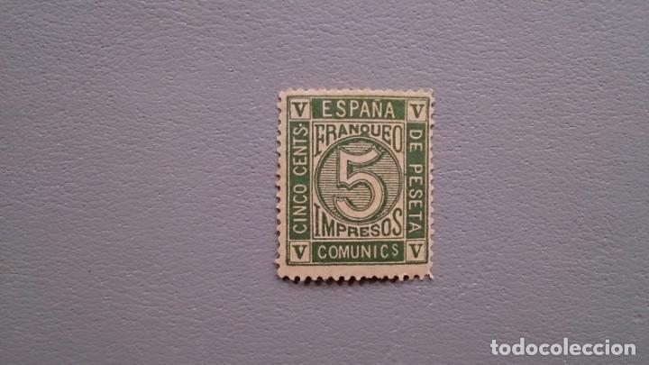 ESPAÑA - 1872 - AMADEO I - EDIFIL 117 - MH* - NUEVO - VALOR CATALOGO 240€. (Sellos - España - Amadeo I y Primera República (1.870 a 1.874) - Nuevos)