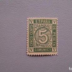 Sellos: ESPAÑA - 1872 - AMADEO I - EDIFIL 117 - MH* - NUEVO - VALOR CATALOGO 240€.. Lote 159528206