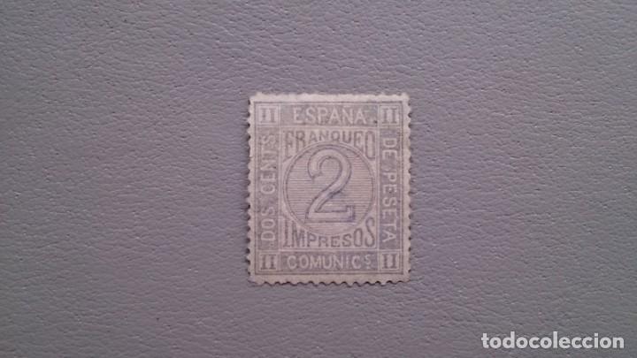 ESPAÑA - 1872 - AMADEO I - EDIFIL 116- MH* - NUEVO - VALOR CATALOGO 33€. (Sellos - España - Amadeo I y Primera República (1.870 a 1.874) - Nuevos)
