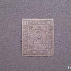Sellos: ESPAÑA - 1872 - AMADEO I - EDIFIL 116- MH* - NUEVO - VALOR CATALOGO 33€.. Lote 159528830