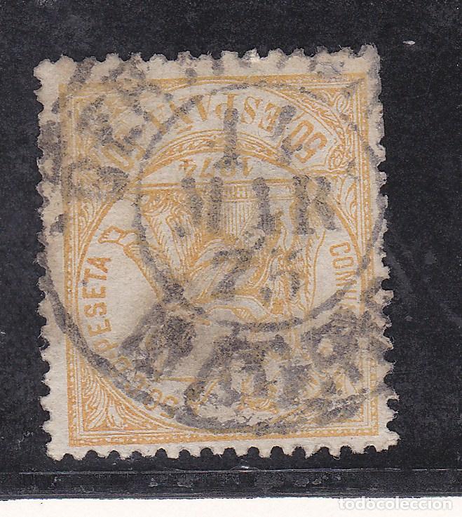 ESPAÑA.- SELLO Nº 149 MATASELLO CERTIFICADO (EL DE LA FOTO) (Sellos - España - Amadeo I y Primera República (1.870 a 1.874) - Usados)
