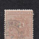 Sellos: 1874 EDIFIL 153 USADO. TIPO II. ESCUDO DE ESPAÑA. Lote 160097810