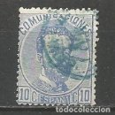 Sellos: ESPAÑA EDIFIL NUM. 121 USADO. Lote 160227970