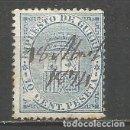 Sellos: ESPAÑA EDIFIL NUM. 142 USADO. Lote 160228326