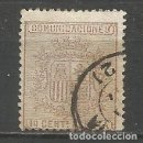 Sellos: ESPAÑA EDIFIL NUM. 153 USADO. Lote 160229758
