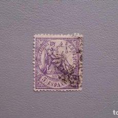Sellos: ESPAÑA - 1874 - I REPUBLICA - EDIFIL 144 - LUJO - BIEN CENTRADO - VARIEDAD - CALCADO AL DORSO.. Lote 160311794