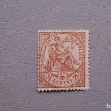 Sellos: ESPAÑA - 1874 - I REPUBLICA - EDIFIL 147 - MNH** - NUEVO - VARIEDAD - CALCADO AL DORSO - LUJO.. Lote 160312090