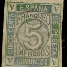 Sellos: ESPAÑA EDIFIL 117* MH 5 CÉNTIMOS VERDE CORONA,CIFRAS Y AMADEO I 1872 NL483. Lote 160404594