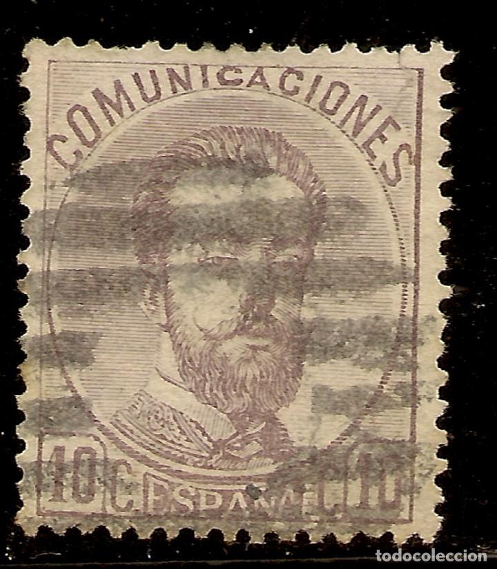 EDIFIL 120 (º) CORONA, CIFRAS Y AMADEO I 1872 NL071 (Sellos - España - Amadeo I y Primera República (1.870 a 1.874) - Usados)