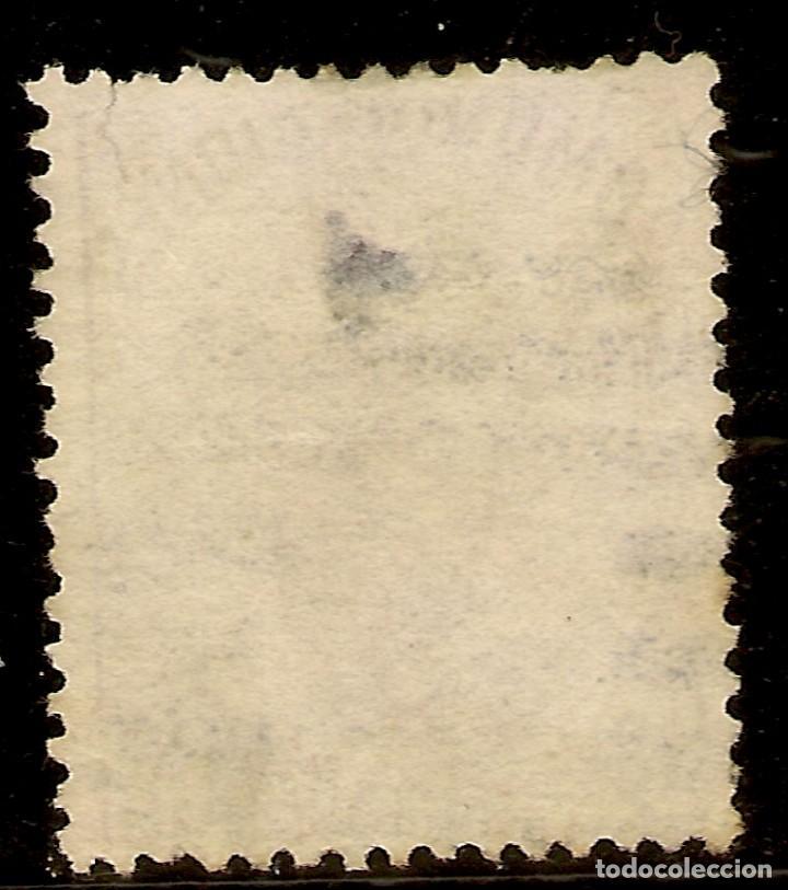 Sellos: Edifil 120 (º) Corona, Cifras y Amadeo I 1872 NL071 - Foto 2 - 160406282