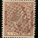 Sellos: ESPAÑA EDIFIL 139 (º) 4 PESETAS CASTAÑO CORONA Y ALEGORIA ESPAÑA 1873 NL121. Lote 160409066