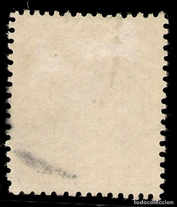 Sellos: España Edifil 139 (º) 4 Pesetas Castaño Corona y Alegoria España 1873 NL121 - Foto 2 - 160409066