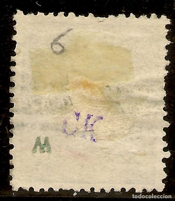Sellos: España Edifil 146 (º) 20 Céntimos Verde Alegoría de la Justicia 1874 NL811 - Foto 2 - 160410342