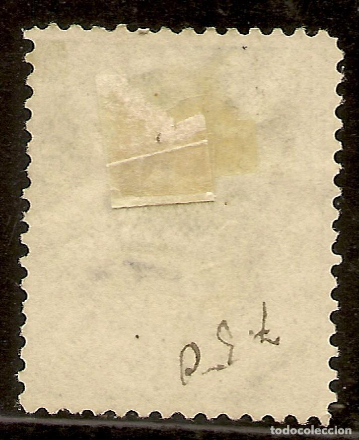 Sellos: España Edifil 150 (º) 1 Peseta Verde Alegoría de la Justicia 1874 NL1314 - Foto 2 - 160412022