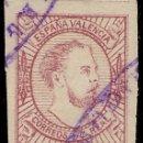 Sellos: ESPAÑA EDIFIL 159 (º) TIPO I 1/2 REAL ROSA CARLOS VII 1874 NL916. Lote 160414242
