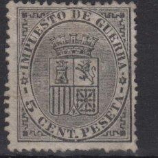 Sellos: 1874 ESCUDO DE ESPAÑA IMPUESTO DE GUERRA EDIFIL 141* VC 16,70€. Lote 161386194