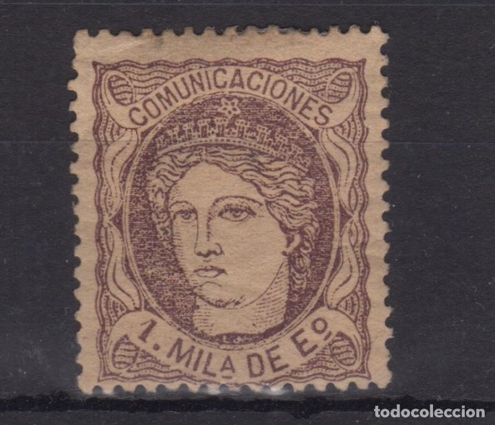 1870 EFIGIE ALEGÓRICA DE ESPAÑA EDIFIL 102* VC 11,50€ (Sellos - España - Amadeo I y Primera República (1.870 a 1.874) - Nuevos)