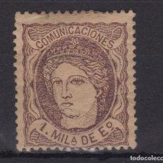Sellos: 1870 EFIGIE ALEGÓRICA DE ESPAÑA EDIFIL 102* VC 11,50€ . Lote 161409642