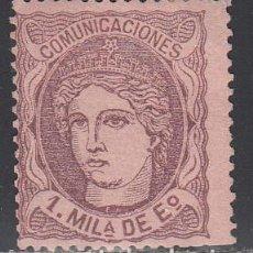 Sellos: ESPAÑA, 1870 EDIFIL Nº 102 (*). Lote 162625098