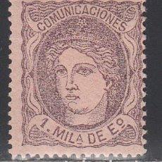 Sellos: ESPAÑA, 1870 EDIFIL Nº 102 /*/. Lote 162625190