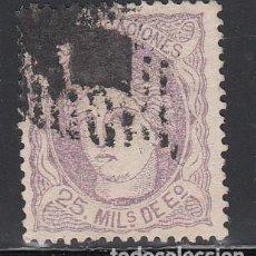 Sellos: ESPAÑA, 1870 EDIFIL Nº 106. Lote 162626542