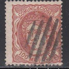 Sellos: ESPAÑA, 1870 EDIFIL Nº 108. Lote 162626962