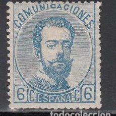 Sellos - ESPAÑA, 1870 EDIFIL Nº 119 /*/ - 162631398