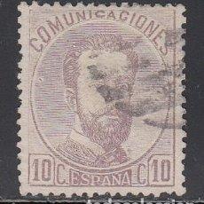 Sellos: ESPAÑA, 1870 EDIFIL Nº 120. Lote 162633834