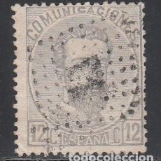 Francobolli: ESPAÑA, 1870 EDIFIL Nº 122. Lote 162649358