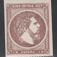 Sellos: ESPAÑA, CORREO CARLISTA, 1875 EDIFIL Nº 161 /**/ . Lote 162808218