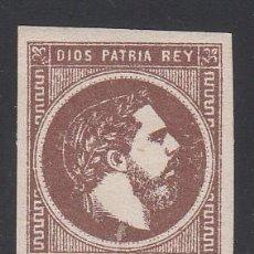 Sellos: ESPAÑA, CORREO CARLISTA, 1875 EDIFIL Nº 161 /*/ . Lote 162808422