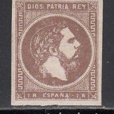 Sellos: ESPAÑA, CORREO CARLISTA, 1875 EDIFIL Nº 161 (**). Lote 162808498