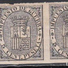 Sellos: ESPAÑA, 1874 EDIFIL Nº 141S /**/. Lote 162809030